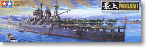 "TAMIYA 78021 World War II Japanese Navy highest ""most"" air cruiser"