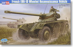 Hobby Boss 1/35 scale tank models 82489 France EBR-10 wheeled armored reconnaissance vehicle