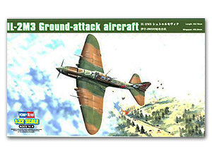 Hobby Boss 1/32 scale aircraft models 83204 IL-2M3 Black Death Attack *
