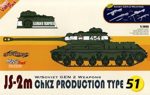 "1/35 scale model Dragon 9151 Soviet JS-2m ""Stalin""heavy chariot ChKZ type and infantry weapon group"