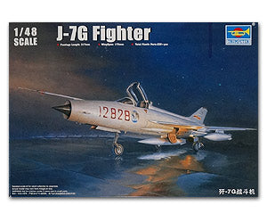 Trumpeter 1/48 scale model 02861 Chinese Air Force J-7G (F-7G) fighter