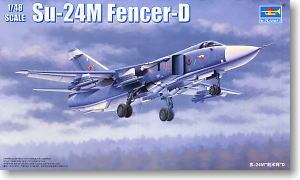 Trumpeter 1/48 scale model 02835 Su-24M fencing hand D fighter bombera
