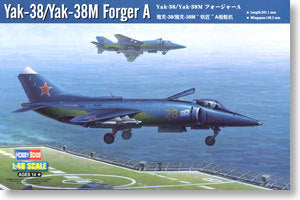 Hobby Boss 1/48 scale aircraft models 80362 YaK-38 / YaK-38M Blacksmith A carrier-based fighter