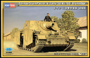 Hobby Boss 1/35 scale tank models 80134 World War II Germany No. 4 assault chariot Grizzlies early type