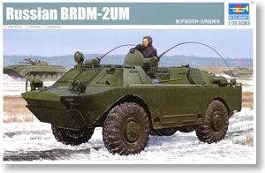 Trumpeter 1/35 scale model 05514 Soviet BRDM-2UM wheeled armored vehicles