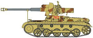 1/35 scale model booking Dragon 6781 Panzerjager IB mit StuK 40 L / 48