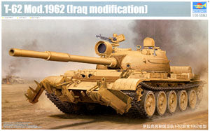 Trumpeter 1/35 scale model 01547 Republic of Iraq Guard T-62 Tank Type 1962