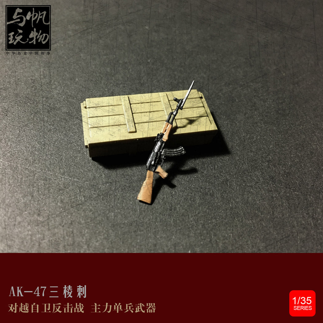 YUFAN Model 1:35 AK-47 rifle model area resin military weapons pieces