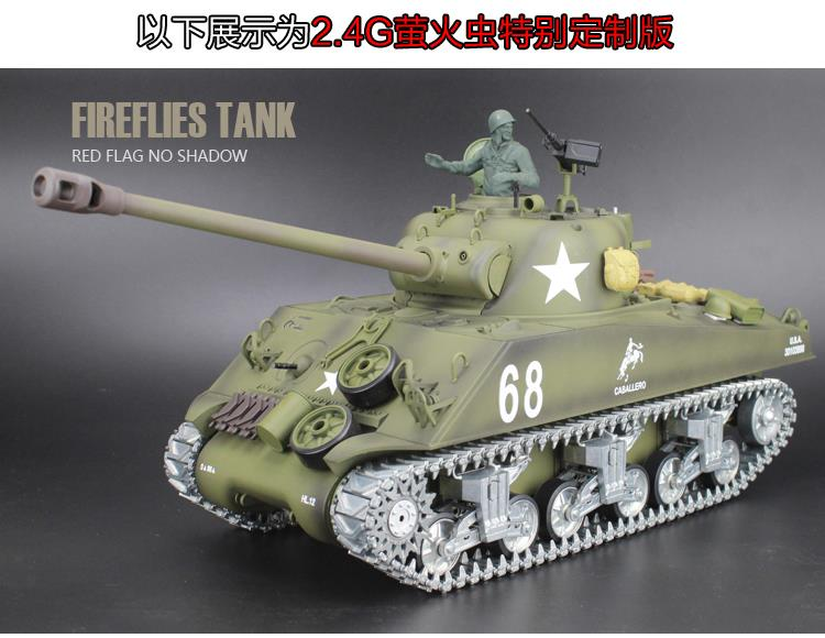 HengLong 1/16 scale 2 4GHz RC tank Sherman M4A3 battle Tank U S Army  Ultimate metal version Smoke Sound Metal Gear Tracks
