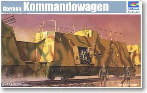 Trumpeter 1/35 scale model 01510 Germany BP-42 railway armored train command type carrier card