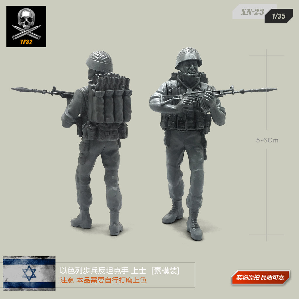 1/35 Israeli infantry anti-tank hand resin soldiers white mold pieces XN-23