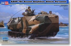 Hobby Boss 1/35 scale tank models 82410 AAVP-7A1 Amphibious Assault Armor Conveyor *