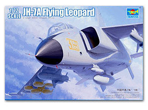"Trumpeter 1/72 scale model 01664 Chinese Air Force JH-7A ""Flying Leopard & Fighting Bomber"