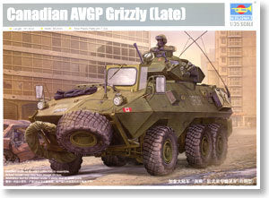 "Trumpeter 1/35 scale model 01505 Canadian Army""Grizzlies"" 6X6 Wheeled Armored Vehicle *"