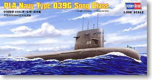 Hobby BOSS 1/350 scale model 83502 Chinese Navy 039G Song class submarine