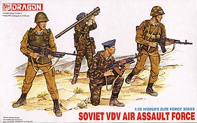 1/300 scale model Dragon 3003 Soviet airborne army assault force