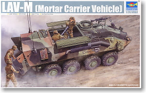 Trumpeter 1/35 scale model 00391 LAV-M 8X8 wheeled armored vehicle 81MM mortar mounted type