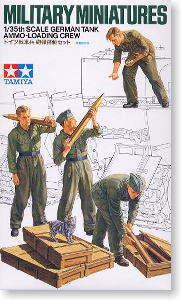 TAMIYA 1/35 scale models 35188 World War II German chariot crew supplies package