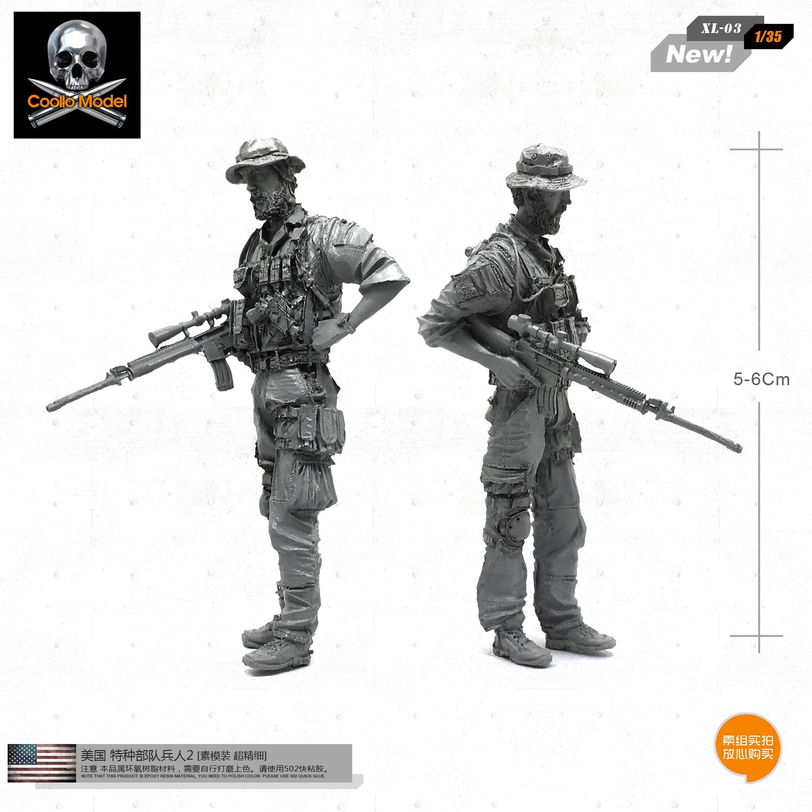 1/3 soldiers US special forces 2 resin soldiers model XL-03 [plain mold super fine]