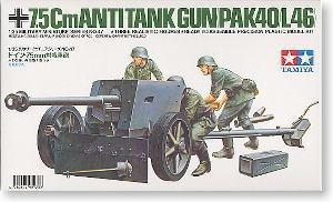 TAMIYA 1/35 scale models 35047 PAK40 / L46 7.5cm traction anti-tank gun