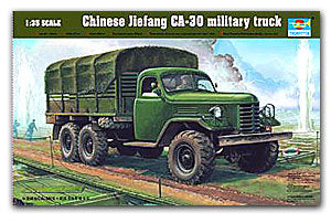 Trumpeter 1/35 scale model 01002 China Liberation CA-30 6X6 truck