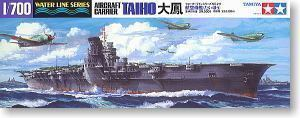 "TAMIYA 1/700 scale model 31211, Japanese Navy ""TAIHO"" aircrafts carriers"