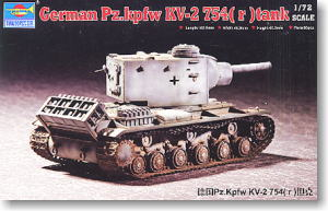 Trumpeter 1/72 scale model 07266 World War II Germany Pz.Kpfw KV-2 754 (r) heavy truck