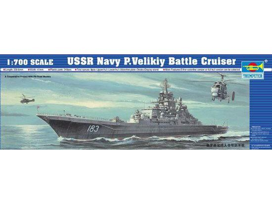 "Trumpeter 1/700 scale model 05710 Russian naval Kirov class ""Peter the Great"" rider cruiser"