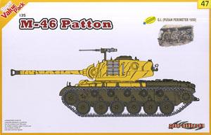 "1/35 scale model Dragon 9147 M46 ""Barton""medium chariot and American infantry"