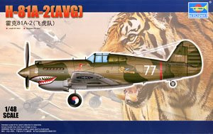 Trumpeter Scale military models 05807 Curtiss Hawk H-81A-2 `AVG`