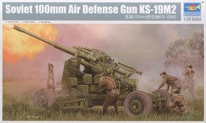 Trumpeter 1/35 scale model 02349 Soviet 100mm Air Defense Gun KS-19M2