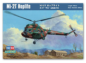 "Hobby Boss 1/72 scale helicopter model aircraft 87241 Mi-2T & ldquo; armor ""transport helicopter"