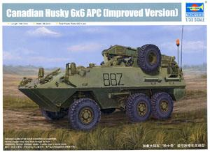 Trumpeter 1/35 scale model 01506 Canadian Army Husky 6X6 Armored Repair Car Improved *