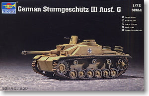 Trumpeter 1/7 scale tank models 07260 3 assaults guns type G