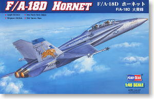 Hobby Boss 1/48 scale aircraft models 80322 F / A-18D Hornet carrier-based combat attack aircrafts