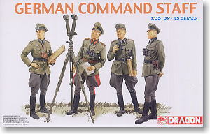 1/35 scale model booking Dragon 6213 World War II German Army senior commander group
