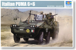 Trumpeter 1/35 scale model 05526 Italian Puma 6X6 wheeled armored vehicles