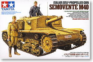 TAMIYA 1/35 scale models 35294 Italian M40 assaults guns