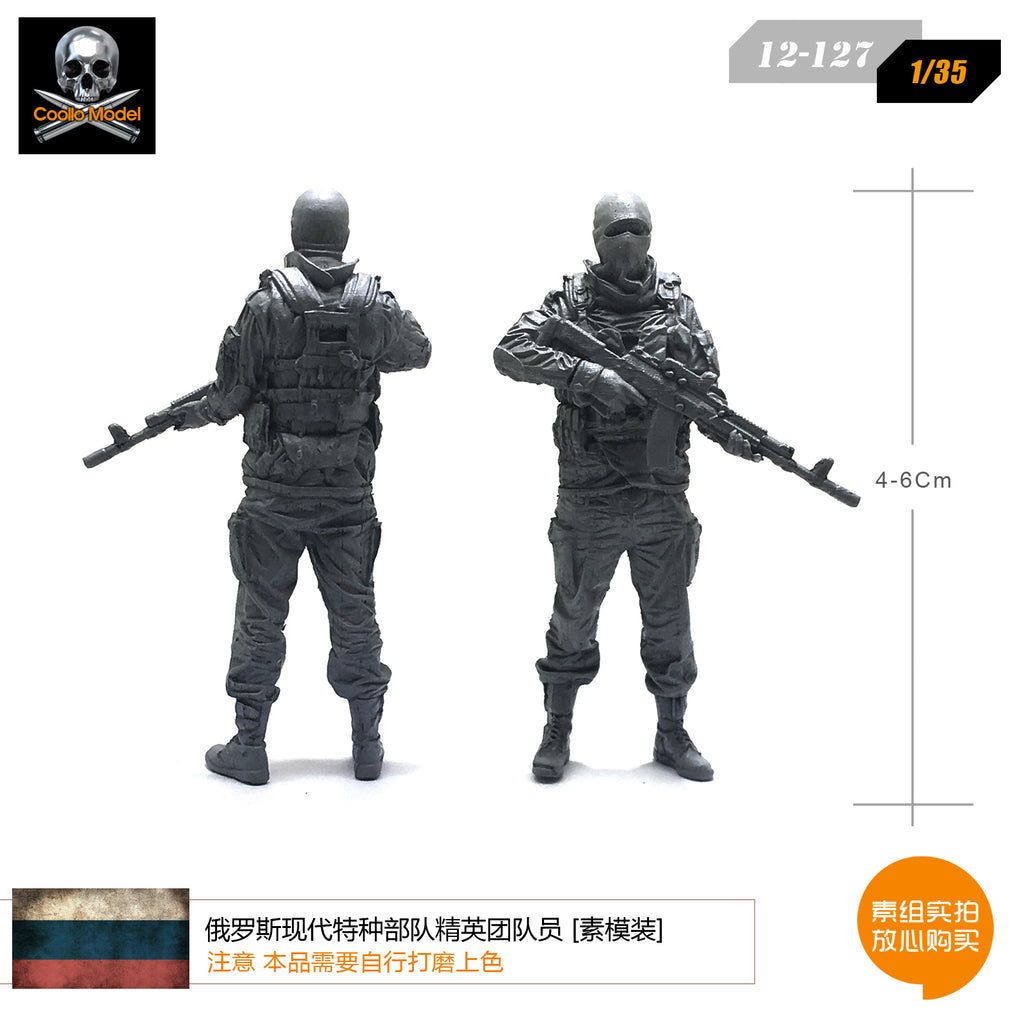 1/35 modern Russian special forces elite team members resin soldiers model 12-127