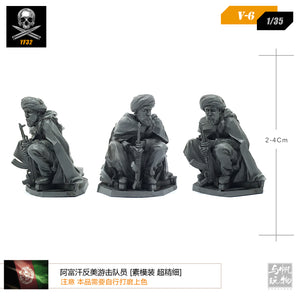 1/35 Afghan anti-American guerrillas resin soldiers soldiers element model [plain mold super fine] V6