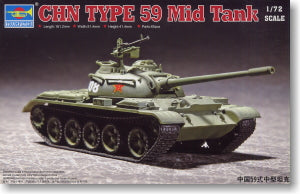 Trumpeter 1/72 scale model 07285 China 59 medium chariot