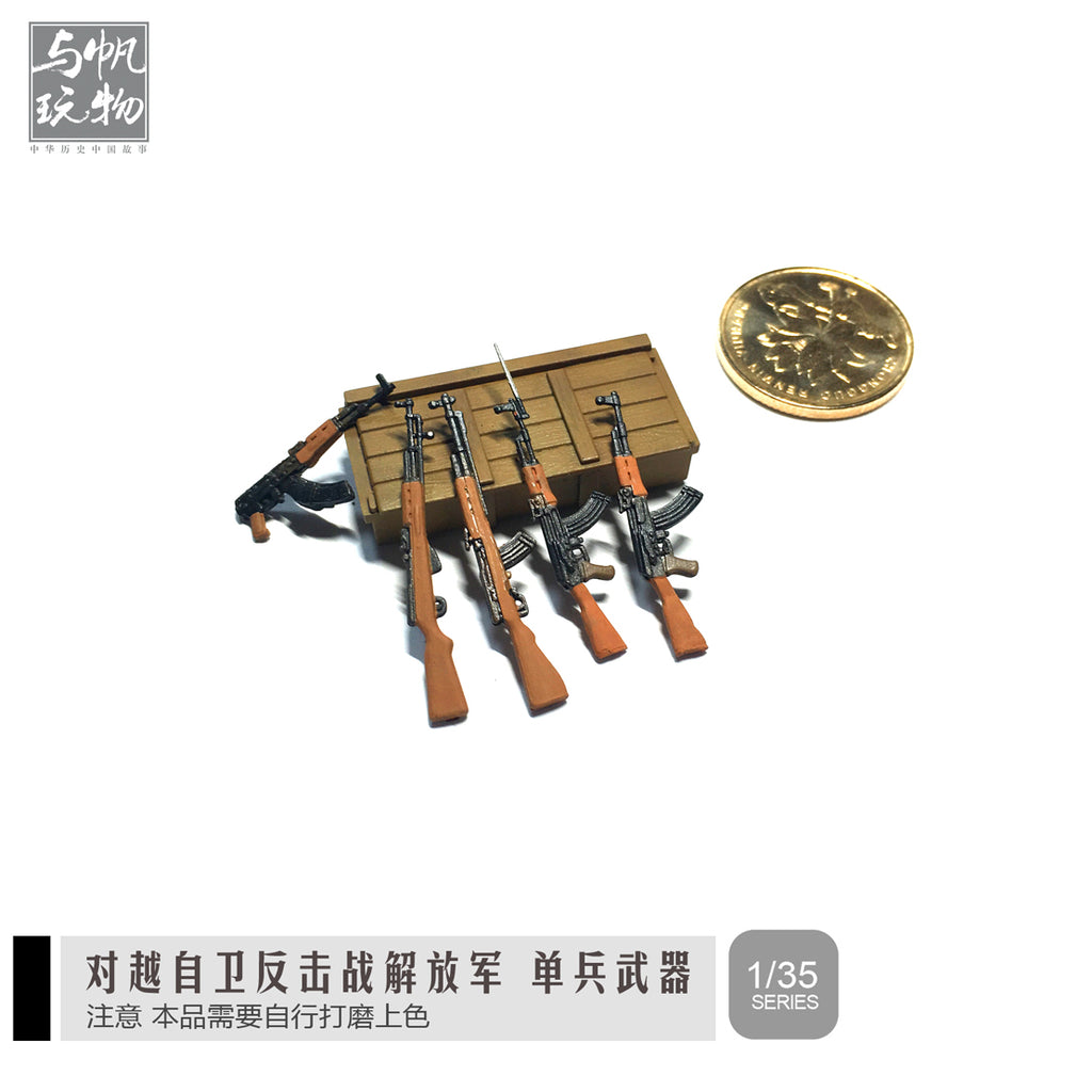 1:35 against the more anti-war Chinese soldiers single military weapons model gun to be self-color