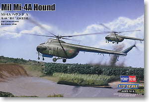 Hobby Boss 1/72 scale helicopter model aircraft 87226 Mi-4A Hunt Transport Helicopter