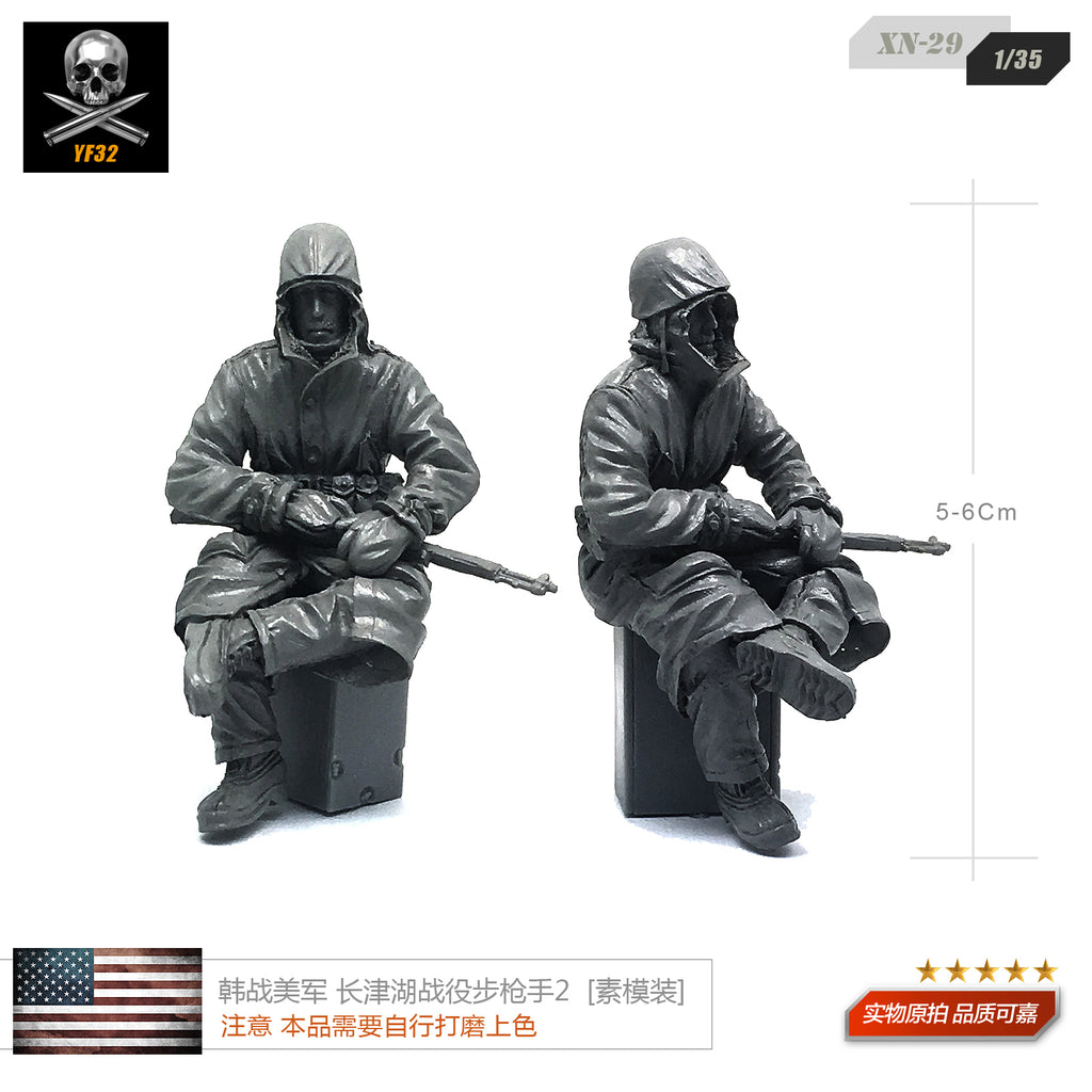 1/35 Korean War US Army Long Lake Campaign Rifleman Resident Soldier Model XN-29