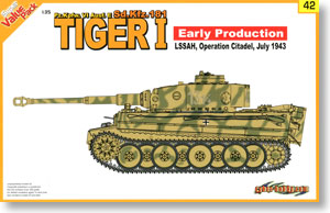 "1/35 scale model Dragon 9142 6 heavy truck tiger pre-type ""LSSAH armored grenadier fortress fortress action"" rdquo;"