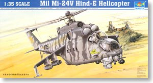 Trumpeter 1/35 scale model 05103 Mi-24V Heroic E armed helicopter