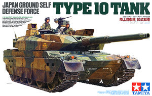 TAMIYA 1/35 scale models 35329 J.G.S.D.F. 10 type main battle tank