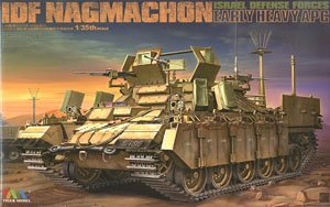 Tiger Model 1/35 scale 4615 Israeli Naji Marjoron Infantry Type of Warp