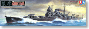 "TAMIYA 78027 World War II Japanese Navy Lee root class ""building"" heavy cruiser"