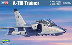 Hobby Boss 1/48 scale aircraft models 81743 Italy A-11B trainer